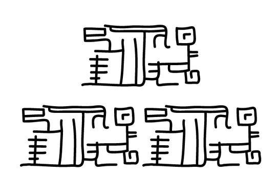 schwarz/weiss Ansicht - Wandtattoo Linienmuster Abstrakt