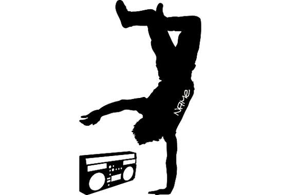 Das gesamte Motiv  - Wandtattoo Wunschtext Breakdance