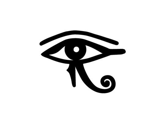 schwarz/weiss Ansicht - Wandtattoo Eye of Ra Power symbol