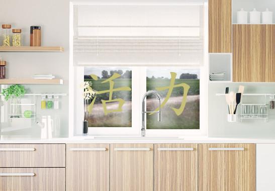 Glasdekor Chinesische für Lebensenergie - Bild 3