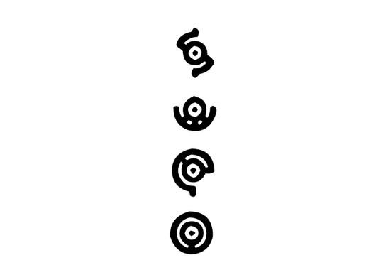 schwarz/weiss Ansicht - Wandtattoo Höhlenmalerei Kreiszeichen