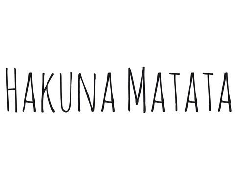 Wandtattoo Hakuna Matata - Bild 2
