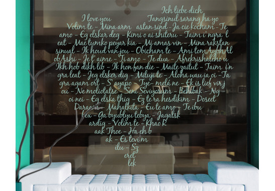 Folienfarbe in Wohnansicht: Refreshing Mint - Glasdekor Die Sprache der Liebe