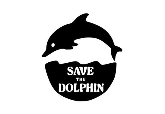 schwarz/weiss Ansicht - Wandtattoo Save the Dolphin